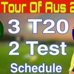 دورہ آسٹریلیا، قومی کرکٹ ٹیم سڈنی پہنچ گئی