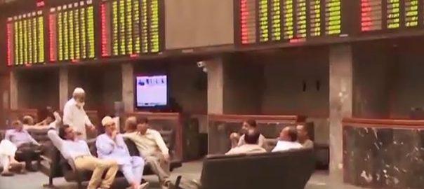 پاکستان اسٹاک ایکسچینج  کاروباری ہفتے  مندی کا شکار  کراچی  92 نیوز ہنڈرڈ انڈیکس  انٹر بینک  ڈالر  صرافہ مارکیٹ  کرنسی مارکیٹ  اوپن مارکیٹ  کمی بیشی