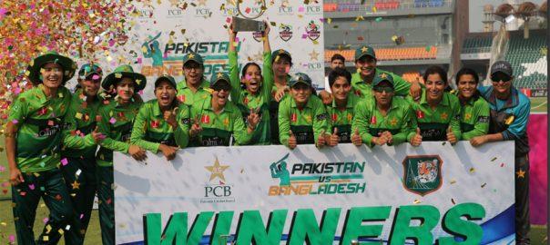 پاکستانی ، کڑیوں ، ہوم گراؤنڈ ، ٹی ٹونٹی ، سیریز ، کلین سویپ ، بنگلا دیش ، ویمن کرکٹ ٹیم ، میچ ، ہار