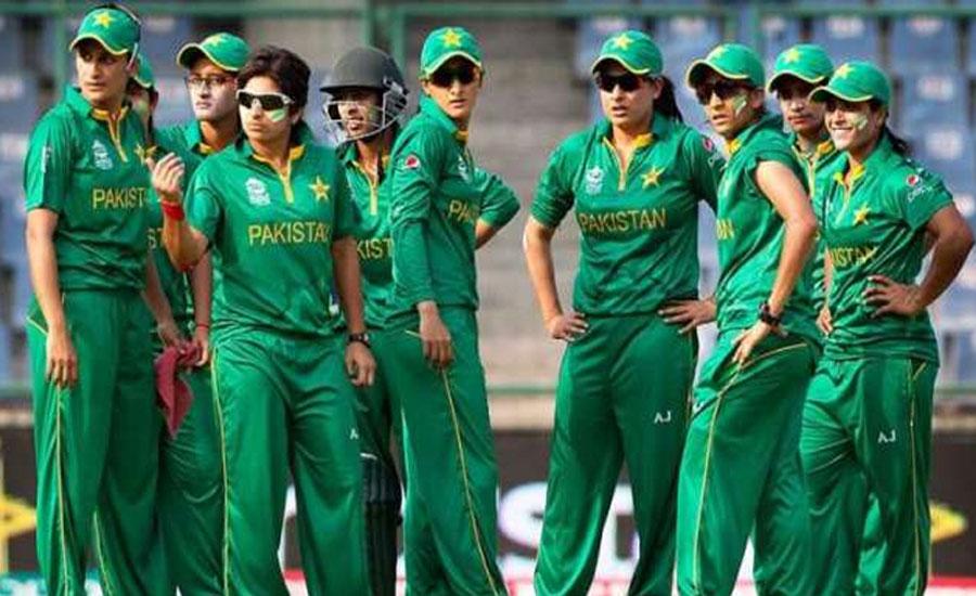 بنگلادیش کیخلاف سیریز کیلئے قومی ویمن ٹی ٹوئنٹی ٹیم کا اعلان کر دیا گیا