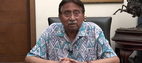 غازی عبدالرشید قتل کیس پرویز مشرف درخواست مسترد اسلام آباد  92 نیوز اسلام آباد ہائیکورٹ 
