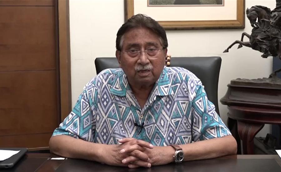 سزائے موت کیخلاف اپیل ، پرویز مشرف نے رجسٹرار آفس کے اعتراضات کو چیلنج کردیا