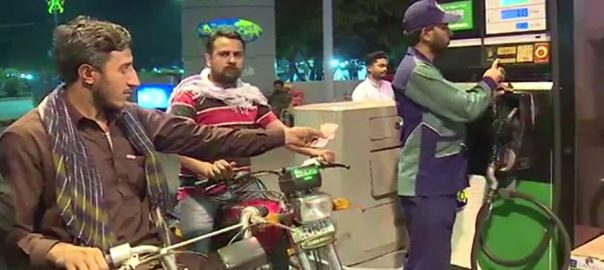اوگرا، سمری مسترد، پٹرولیم مصنوعات، قیمتیں برقرار، فیصلہ، اسلام آباد، 92 نیوز