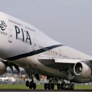 پی آئی اے، شعبہ میڈیکل، اربوں کے گھپلے، تحقیقات کا آغاز، کراچی، 92 نیوز
