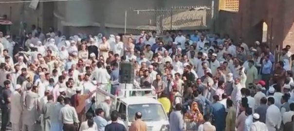 پشاور  ڈاکٹروں کا احتجاج  92 نیوز خیبر پختونخوا  ریجنل اینڈ ڈسٹرکٹ ہیلتھ اتھارٹیز بل