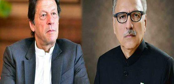 صدرمملکت ، وزیراعظم ، عمران خان ، تیزگام ، ایکسپریس ، آتشزدگی ، دکھ ، اظہار
