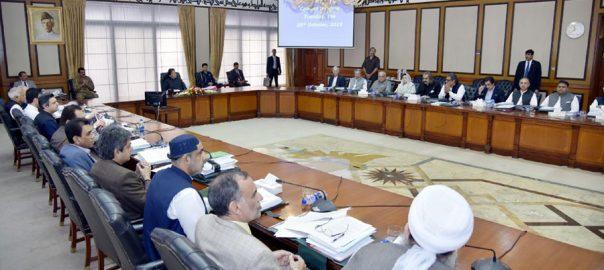 اسلام آباد ، وزیراعظم ، عمران خان ، آزادی مارچ ، ٹائمنگ ، ناکام