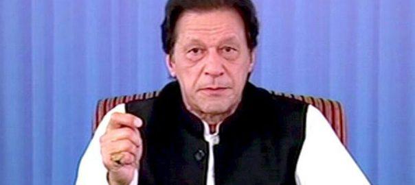 وزیراعظم، 8اکتوبر زلزلہ متاثرین ، ہرممکن مدد ، یقین دہانی، اسلام آباد،92نیوز
