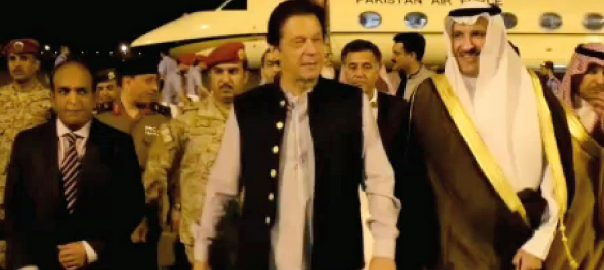 وزیراعظم عمران خان، ریاض سے، مدینہ منورہ پہنچ گئے، 92 نیوز