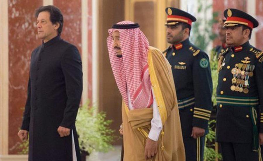 وزیر اعظم کل سعودی عرب کیلئے روانہ ہوں گے