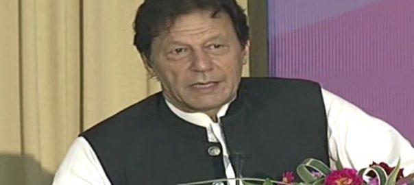 ملک بھر  یکساں نصاب  اسلام آباد  92 نیوز وزیر اعظم عمران خان  مدارس