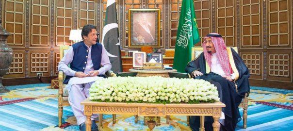 وزیر اعظم  سعودی فرمانروا  ولی عہد  ریاض  92 نیوز عمران خان 