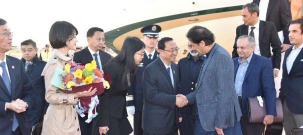 وزیراعظم عمران خان، 3 روزہ، دورہ چین، بیجنگ پہنچ گئے،،92 نیوز
