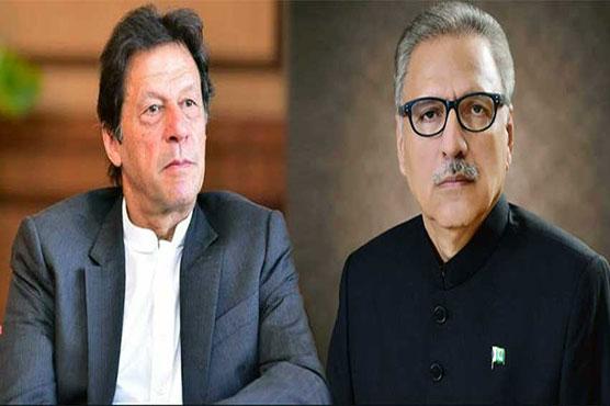 صدر مملکت اور وزیراعظم عمران خان کا تیزگام ایکسپریس آتشزدگی واقعے پر دکھ کا اظہار