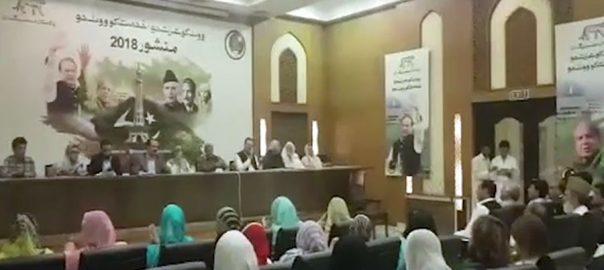 ن لیگ، قائمہ کمیٹی استعفوں، دوحصوں میں تقسیم، لاہور، 92 نیوز