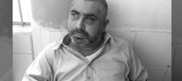 مبینہ پولیس تشدد  عبدالقادر  ورثا کا احتجاج  کراچی  92 نیوز