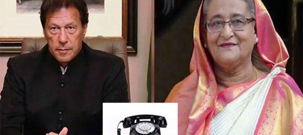 وزیر اعظم ، شیخ حسینہ واجد ، ٹیلی فون، بنگلہ دیشی ، ہم منصب ،خیریت ، دریافت
