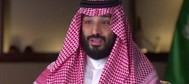 سعودی ولی عہد، ایران، فوجی کارروائی،امکان مسترد، ریاض، 92 نیوز