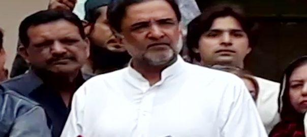 پاکستان پیپلزپارٹی آصف زرداری  اسلام آباد  92 نیوز  سابق صدر آصف علی زرداری غیر تسلی بخش شریک چیئرمین