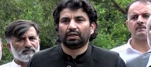 قاسم سوری  الیکشن ٹربیونل  اسلام آباد  92 نیوز ڈپٹی اسپیکر قومی اسمبلی