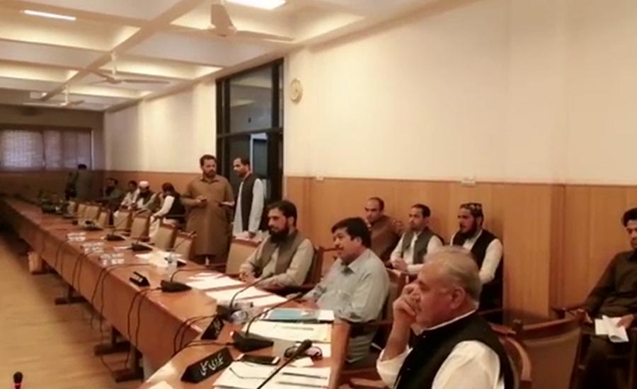 بلوچستان یونیورسٹی اسکینڈل ، پارلیمانی کمیٹی کا پہلا اجلاس بے نتیجہ