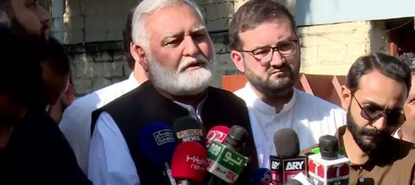آزادی مارچ معاملہ، اپوزیشن جماعتوں، رہبر کمیٹی ، اجلاس آج طلب، اسلام آباد،92نیوز