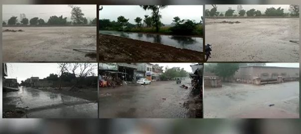 جنوبی پنجاب ، بلوچستان بارشیں،نشیبی علاقے، زیر آب، لاہور،92 نیوز
