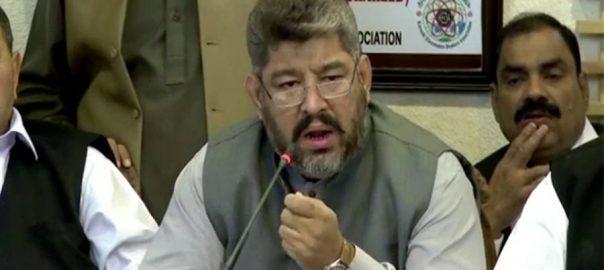 کراچی کے تاجروں، معاشی پالیسیوں کیخلاف، کل سے ہڑتال، اعلان، 92 نیوز
