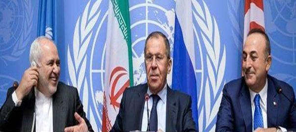 روس ترکی ایران شام آئینی کمیٹی جنیوا 92 نیوز