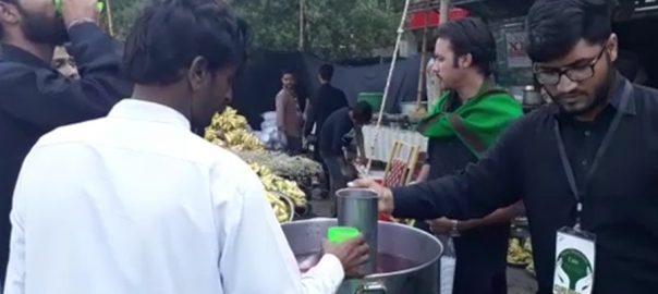 شہدائے کربلاء چہلم کراچی  92 نیوز نذرو نیاز  شارع فیصل  حلوہ پوری ٹھنڈا پانی مشروبات