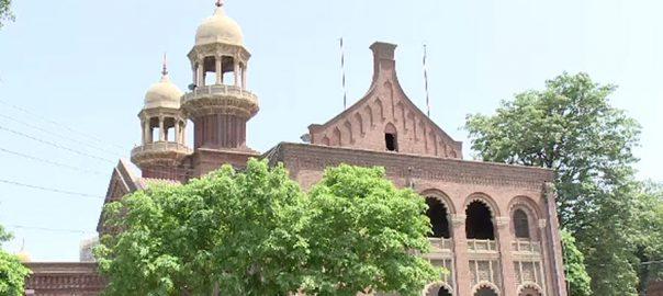 پنجاب حکومت، سانحہ ساہیوال، ملزموں کی بریت، ہائیکورٹ میں اپیل، لاہور، 92 نیوز
