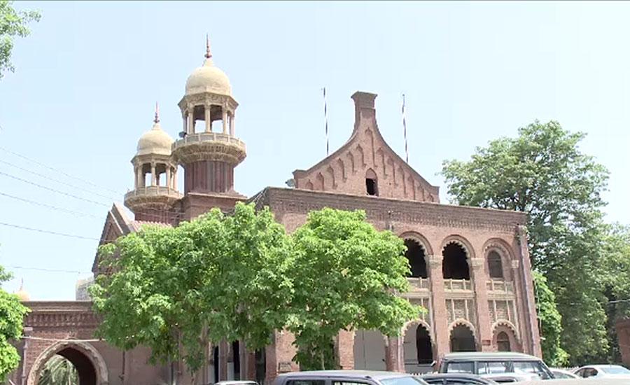 پنجاب حکومت کی سانحہ ساہیوال کے ملزموں کی بریت کیخلاف ہائیکورٹ میں اپیل