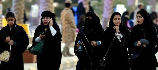 سعودی عرب، مسلح افواج، خواتین ملازمت، فیصلہ، ریاض، 92 نیوز