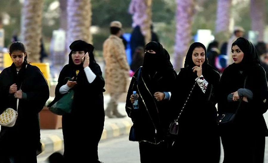سعودی عرب، مسلح افواج  میں خواتین کو ملازمت دینے کا فیصلہ