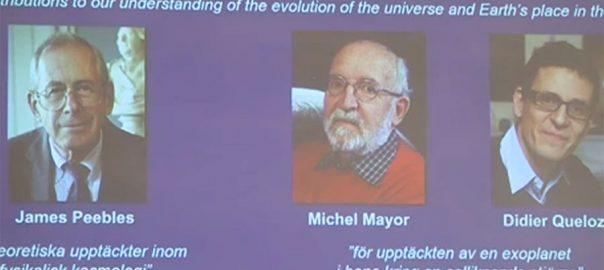فزکس ، نوبل انعام ، تين سائنسدانوں ، مشترکا ، نام