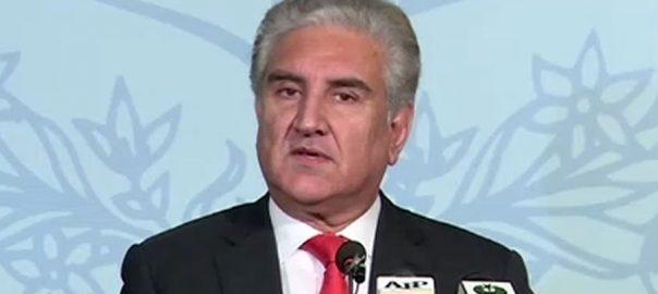 دواسلامی ممالک، جنگ نہ چھڑے، شاہ محمود، خصوصی گفتگو، لاہور، 92 نیوز