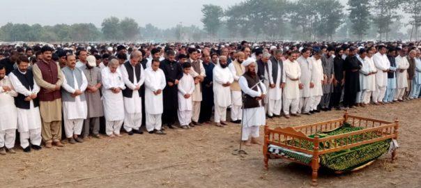 شاہ محمود، ہمشیرہ ، نماز جنازہ ادا،میاں چنوں، سپرد خاک ، 92 نیوز