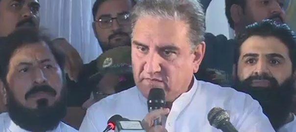 پاکستان  مارشل لاء  شاہ محمود قریشی  ملتان 92 نیوز