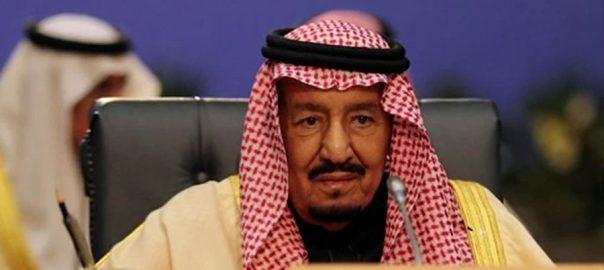 شاہ سلمان، سعودی عرب، امریکی فورسز، تعینات کرنیکی اجازت، ریاض، 92 نیوز