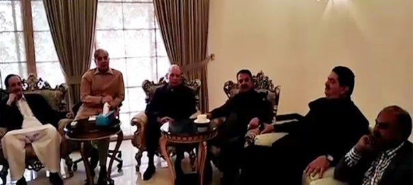 شہباز شریف  احسن اقبال آزادی مارچ لاہور  92 نیوز مسلم لیگ ن  مشاورتی اجلاس