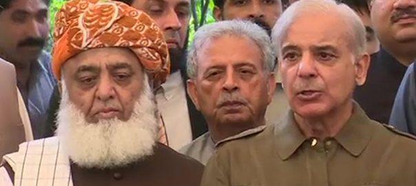شہباز شریف مولانا سے ملاقات  اندرونی کہانی  اسلام آباد  92 نیوز