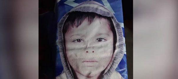 سیالکوٹ،8 سالہ بچے، ہاتھ پاؤں بندھی لاش، کھیتوں سے برآمد، 92 نیوز