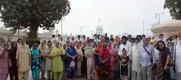 برطانوی ،آسٹریلوی، بھارتی، سکھ رہنماﺅں کے وفد، گوردوارہ جنم استھان ، دورہ ،ننکانہ ،92 نیوز