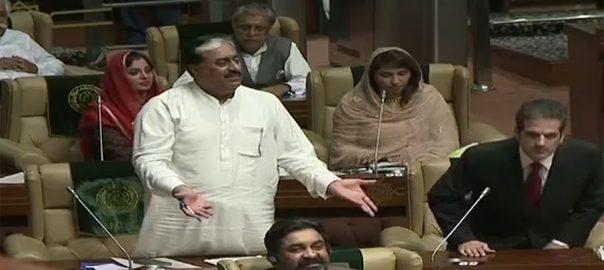 قومی اسمبلی ، پیش ، آئینی ترمیمی بل ، سندھ اسمبلی ، ہنگامہ آرائی