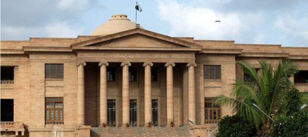 سندھ، کتوں کی بھرمار، عدالت، ٹاسک فورس، حکم، کراچی، 92 نیوز