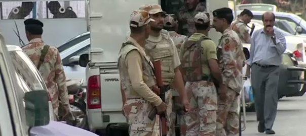 کراچی ، سندھ رینجرز ، خصوصی اختیارات ، تین ماہ ، توسیع