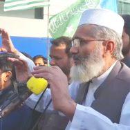 حکومت ایل او سی باڑ سراج الحق ایبٹ آباد  92 نیوز امیر جماعت اسلامی  برہمن سماج جہاد کی زبان خارجہ پالیسی 