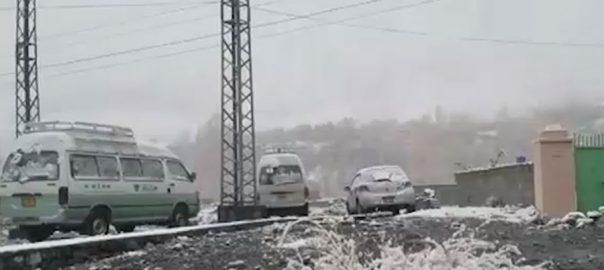 گلگت بلتستان ، پہاڑی ، علاقوں ، موسم سرما ، پہلی ، برفباری