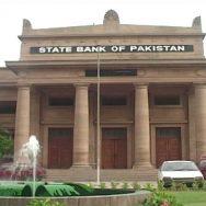 وفاقی حکومت ، آئی ایم ایف ، مطالبے ، سٹیٹ بنک آف پاکستان ، قانون ، ترامیم ، فیصلہ