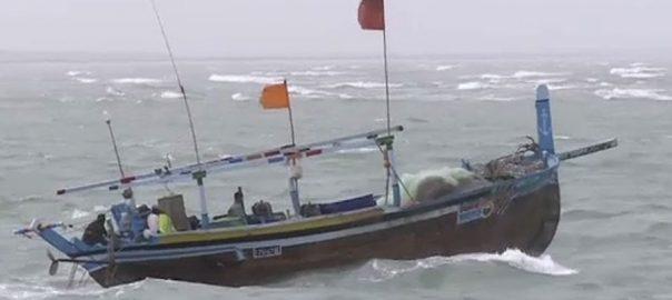 بحیرہ عرب ، طوفان ، سپر سائیکلون ، شکل ، اختیار